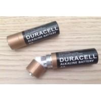 AA Battery cache 1-228x228.JPG